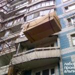 Подъём дивана по фасаду через балкон