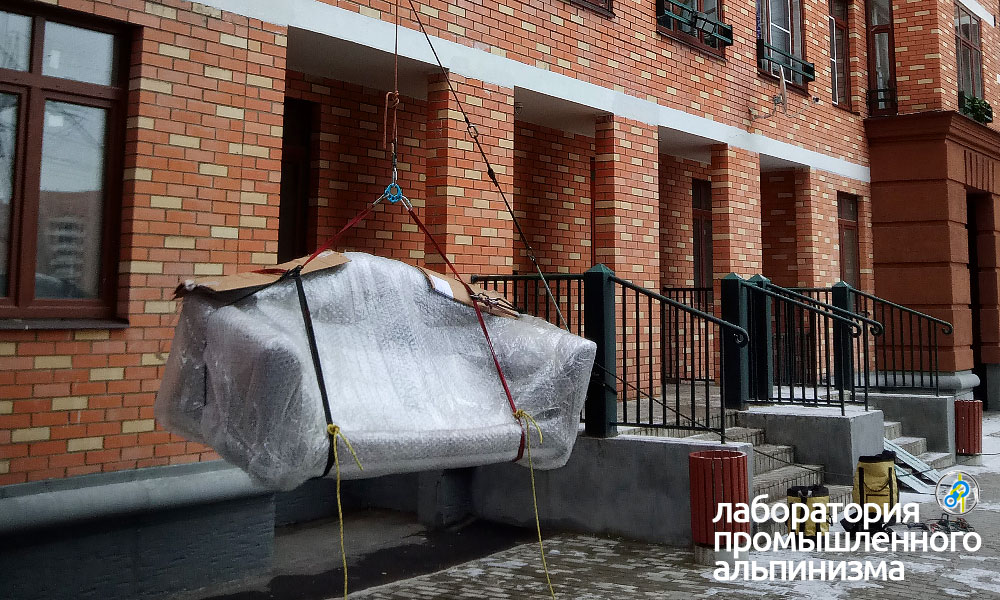 Подъём мебели в окна квартир
