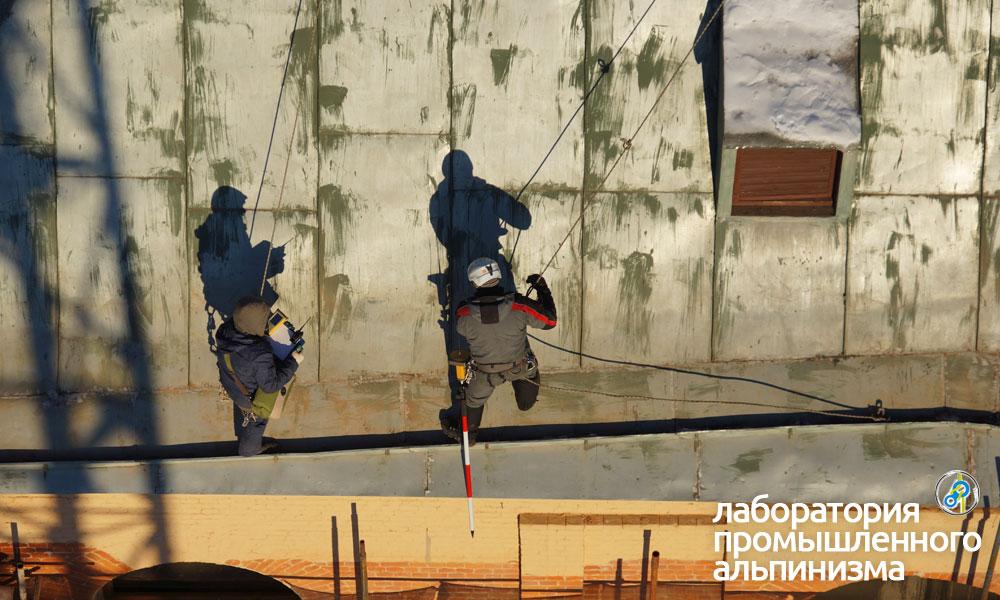 Геодезическая съёмка промышленными альпинистами